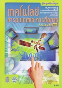 manualm3